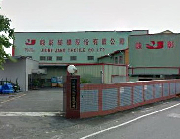 About Jiunn Jang Textile - Best Industrial Fabrics